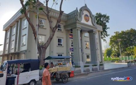 The new Daun Penh district military police headquarters in Phnom Penh's Wat Botum Park. (Mech Dara/VOD)
