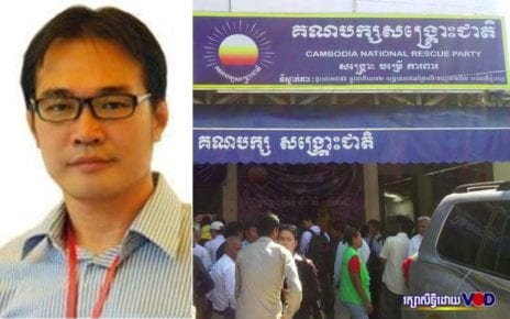 Oeur Narith, a former CNRP public affairs officer (Licadho)