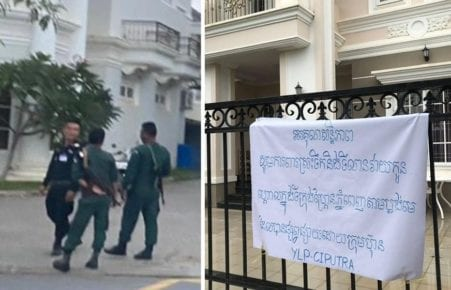 Police stand in front of a house in the Grand Phnom Penh development (left) and a sign in front of a house (right). (Provided)