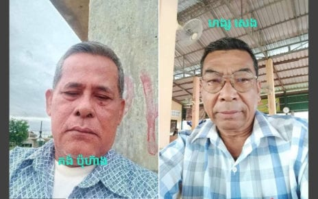 Kong Bunheang and Hang Seng, in photos posted to the Facebook page of former CNRP lawmaker Kong Sophea.