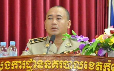 Kampot provincial police chief Mao Chanmathurith (National Police)