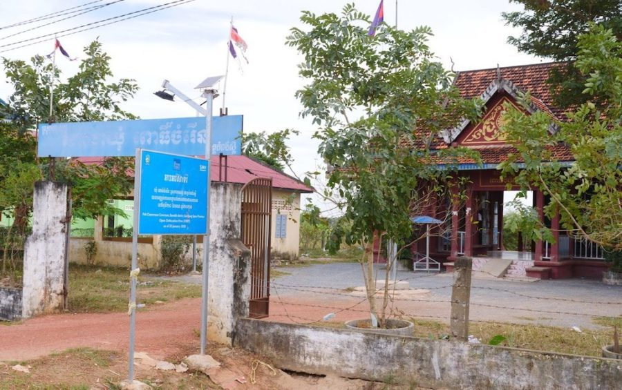 The Por Chamroeun commune hall in Kampong Speu province on December 20, 2020. (VOD)