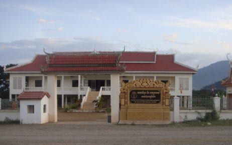 Pailin provincial court building (Supreme Court)