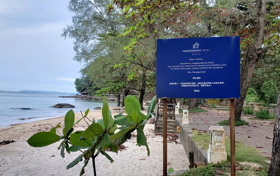A sign bars visitors from the beach unless they are guests at Independence Hotel at Sihanoukville's Independence Beach on November 30, 2020. (Danielle Keeton-Olsen/VOD)
