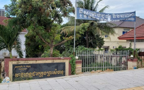 "The vacated Preah Sihanouk Tax Department, with a ""for rent"" sign at the entrance, in Sihanoukville on November 30, 2020. (Danielle Keeton-Olsen/VOD)"