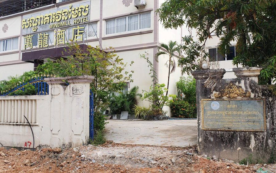 The sign for the Kampuchea Shipping Agency & Brokers branch is still in front of the land, but a shuttered business called Windmill Hotel was the land's latest occupant, in Sihanoukville on November 30, 2020. (Danielle Keeton-Olsen/VOD)