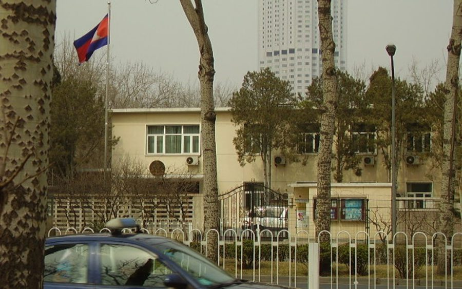 The Cambodian Embassy in Beijing in 2008. (Wikimedia Commons)