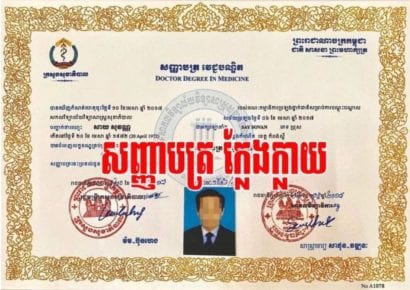 A fake medical degree from Phnom Penh's University of Health Sciences granted to a Kampong Speu province resident, Say Sovan. (Supplied)