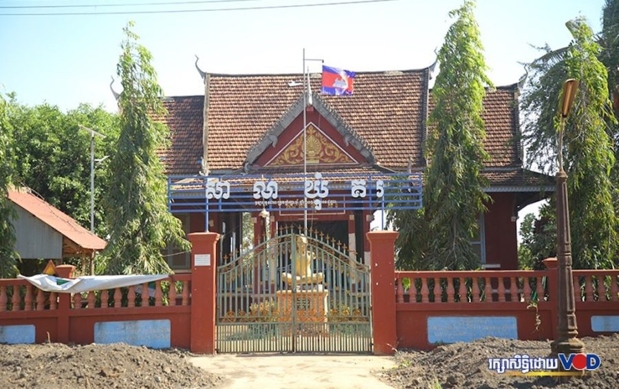 Kor commune hall in Kampong Cham province's Prey Chhor district. (Heng Vichet/VOD)