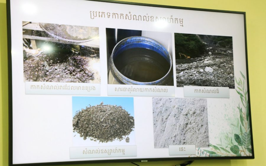 An illustration of industrial waste, posted to the Facebook page of the Preah Sihanouk provincial administration.