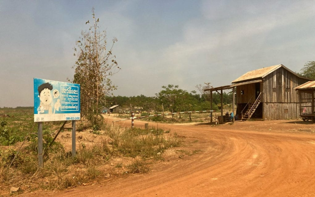 Kampong Cham commune's Komphluk village in Kratie province's Sambor district, on February 7, 2021. (Ananth Baliga/VOD)