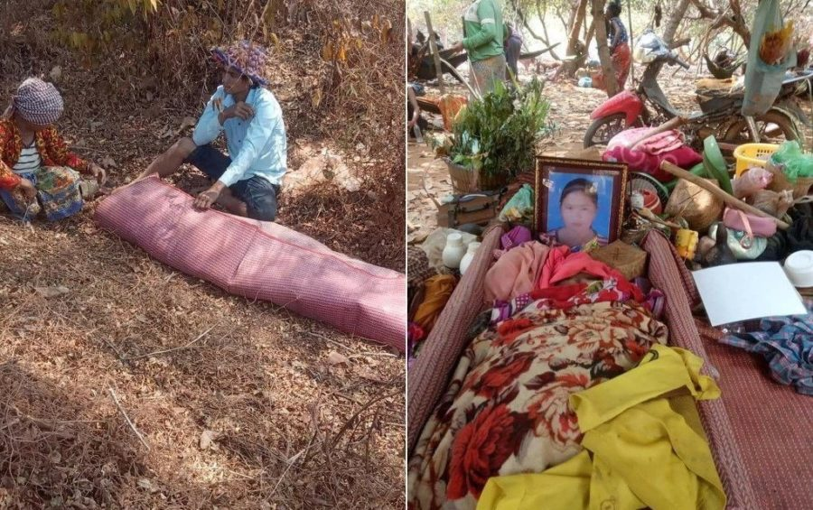 The wrapped body of Kvim Mok, 31 years old and pregnant at the time of her death, lies in Ratanakiri province in February 2021. (Supplied)
