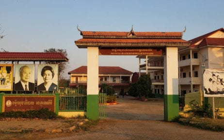 The Ratanakiri Provincial Health Department in Banlung city on March 13, 2021. (Danielle Keeton-Olsen/VOD)