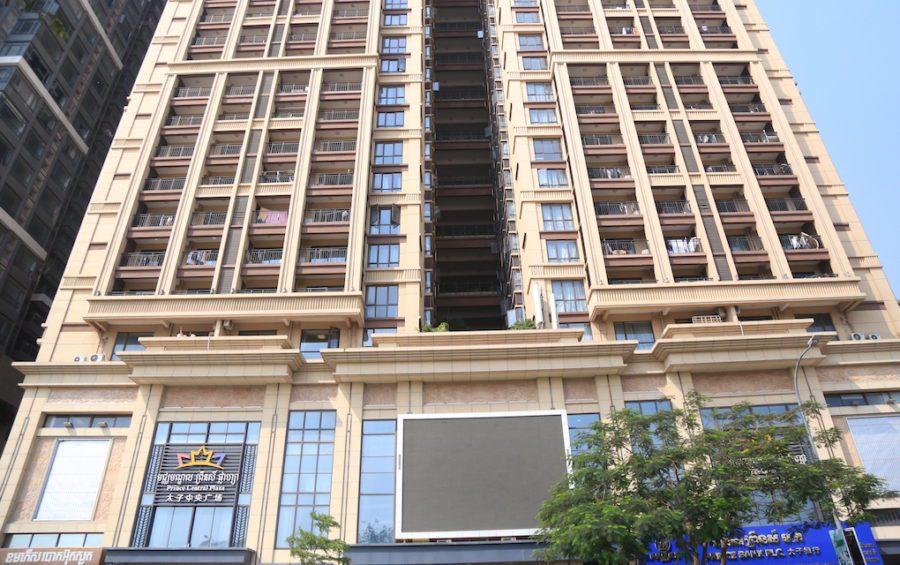 The Prince Central Plaza condominium complex in Phnom Penh's Chamkarmon district on March 22, 2021. (Hy Chhay/VOD)