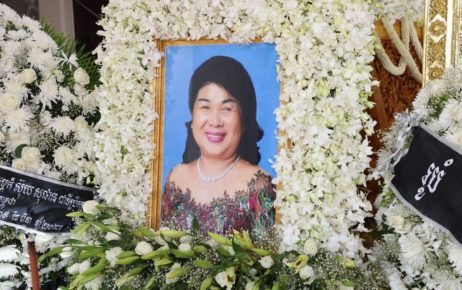 A portrait of Suy Sophan at her funeral, in a photo posted to the Facebook page of Bun Rany, Prime Minister Hun Sen's wife.