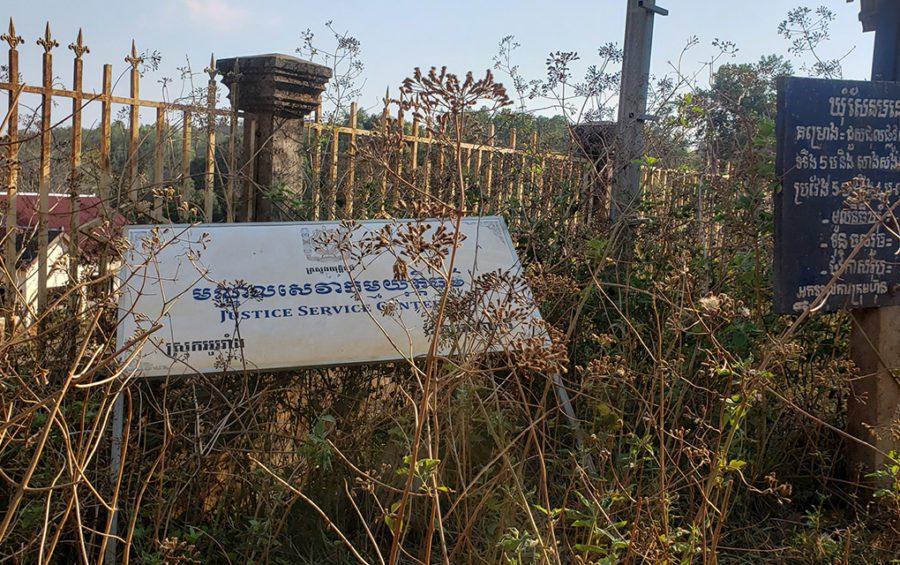 A fallen sign advertising the Pu Rang village Justice Service Center, in Mondulkiri province's O'Reang district on February 12, 2021. (Danielle Keeton-Olsen/VOD)