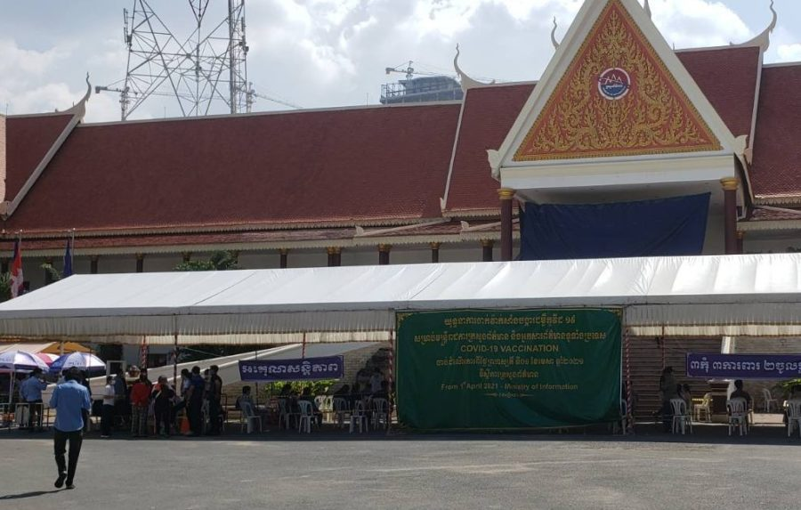 A tent set up for vaccinations and registration at the Information Ministry in Phnom Penh on April 12, 2021. (Danielle Keeton-Olsen/VOD)