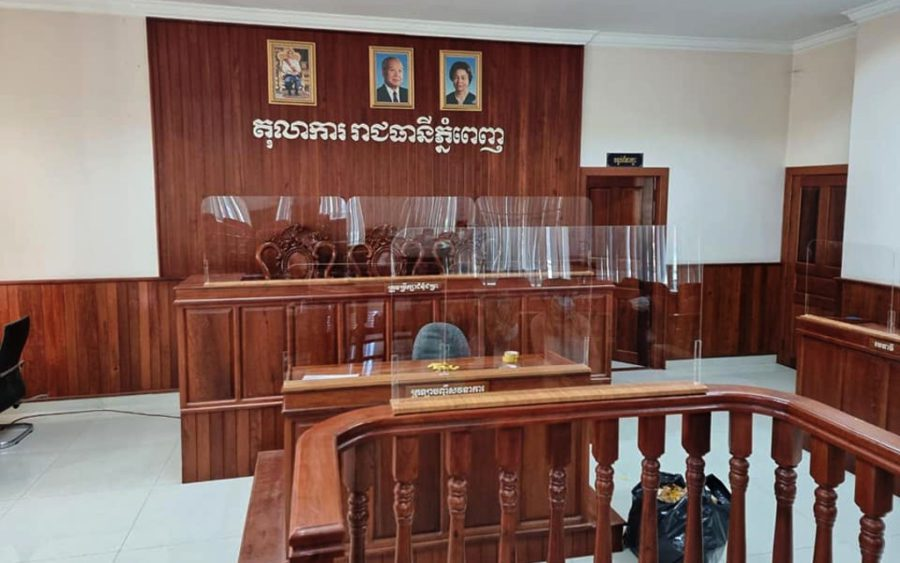 A courtroom equipped with transparent screen as Covid-19 precautions, in a photo posted to Justice Ministry official Kim Santepheap's Facebook page on April 16, 2021.