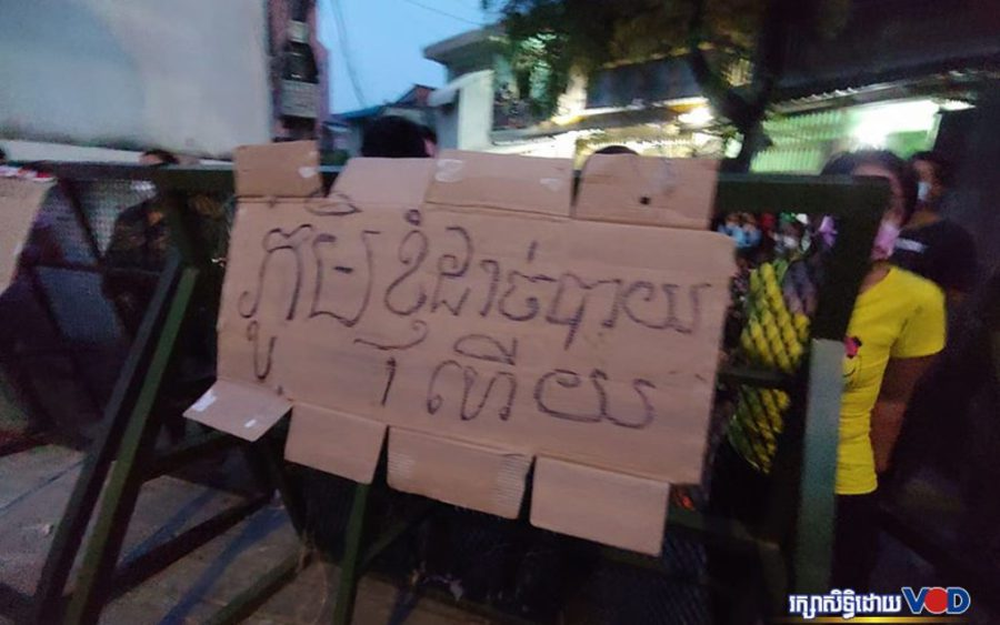 Protesters put up a sign saying 'My village is starving' on barricades in Meanchey district's Stung Meanchey II commune on April 29, 2021. (Sok Chantravuth/VOD)
