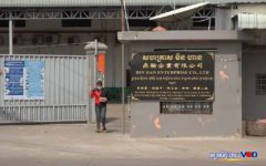 Updated: Over 630 Covid-19 Cases at Phnom Penh Garment Factory
