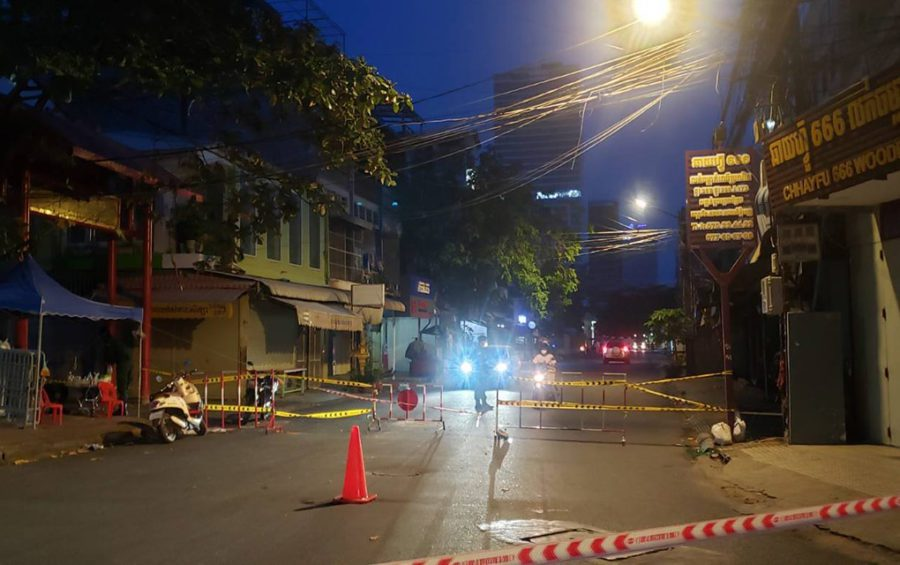 A barrier blocking a street into the Toul Svay Prey I
