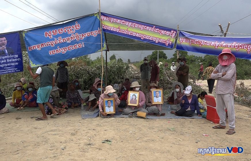 Villagers' Tents Guard Rice Fields on Airport Land in Face of Bulldozers