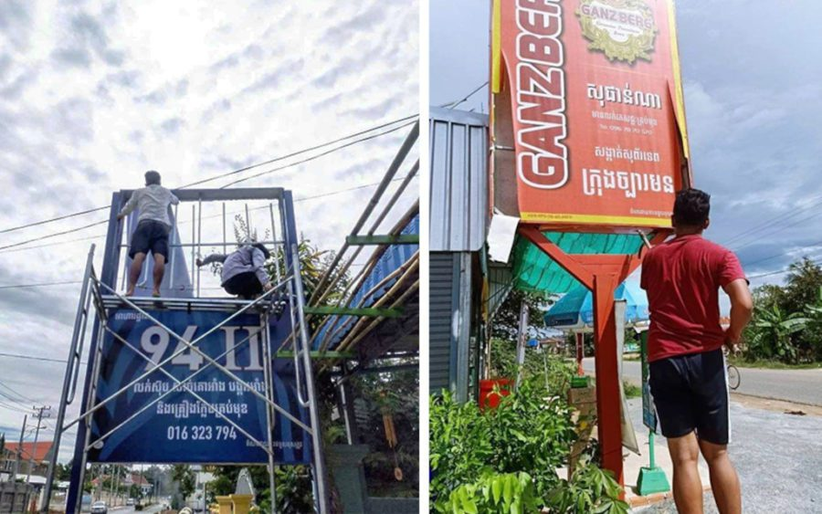 Business owners start taking down beer signs, in photos posted to the Facebook page of Kampong Speu province's Chbar Mon city administration.