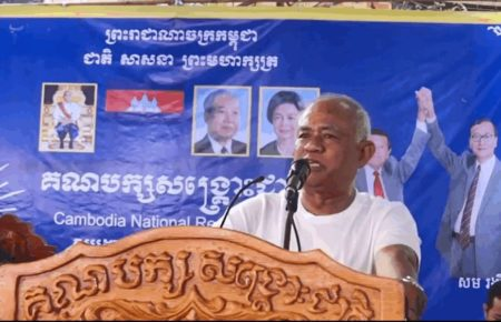 Former CNRP vice president Pol Ham gives a speech in Kandal province in 2016 in a photo posted to Kem Sokha's Facebook page.