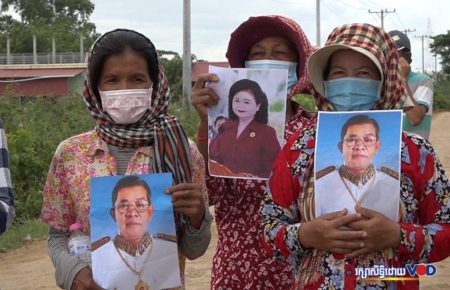 Villagers from Kandal province protest against the new Phnom Penh international airport development on June 10, 2021. (Hy Chhay/VOD)