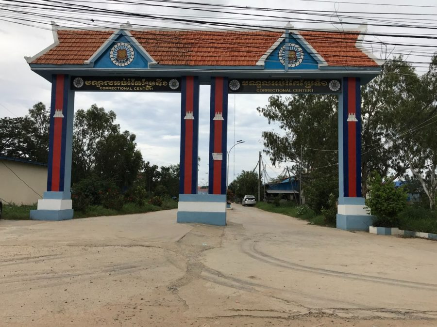 The gates of Prey Sar prison's Correctional Center 1 in Phnom Penh. (Chorn Chanren/VOD)