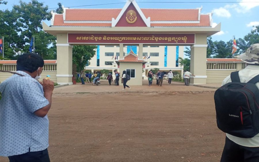 The Tbong Khmum Provincial Court on June 17, 2021, in a photo supplied by a defendant's family member.