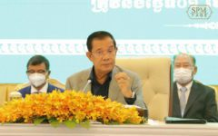 Hun Sen Crashing CNRP Zoom Meeting Was Digital Fabrication: CPP