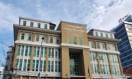 The Phnom Penh Municipal Court on August 18, 2021 (Danielle Keeton-Olsen/VOD)