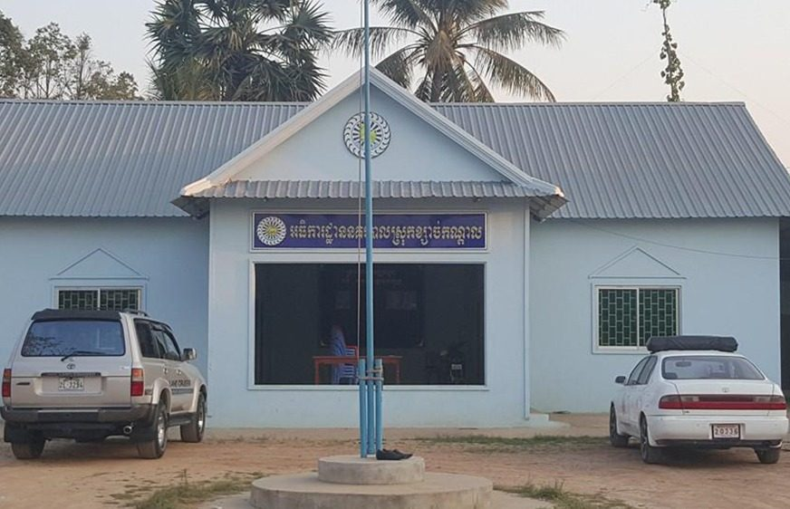 The Khsach Kandal district police office in Kandal province, in a photo from the district police's Facebook page.