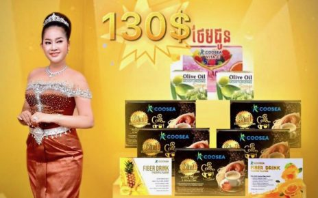 Srey Knhong in a promotional image for Coosea products posted to her Facebook page.