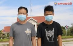 Two Chinese Suspects Arrested for Trafficking in Poipet