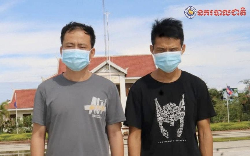 The two suspects photographed by the National Police and posted to the force's Facebook page.